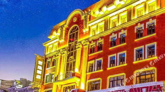 Junyi Hotel (Harbin Central Street)