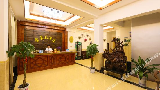 Shangjingle Hotel