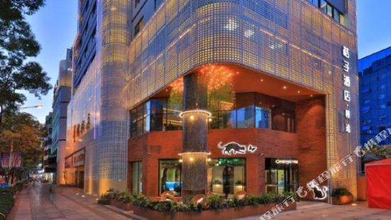 Orange Hotel Selected (Kunming Jinma Bijifang)