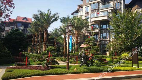 Yisheng Begonia Apartment