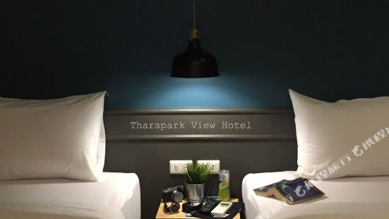 Tharapark View Hotel