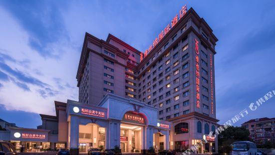 비엔나 인터내셔널 호텔 상하이 진사장루지점