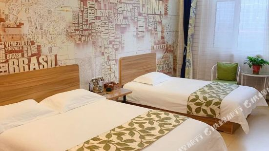 Quick Beauty Boutique Hotel