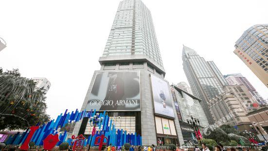 Yuandian City View Hotel