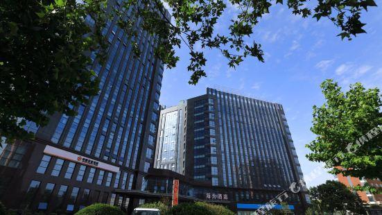 Haiwei Hotel (Zhengzhou Erqi Wanda Plaza)