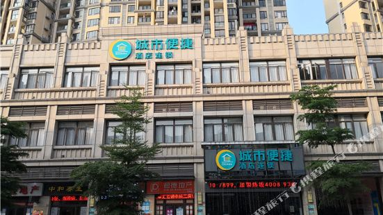 City Comfort Inn (Zhongshan Yong'an Square)