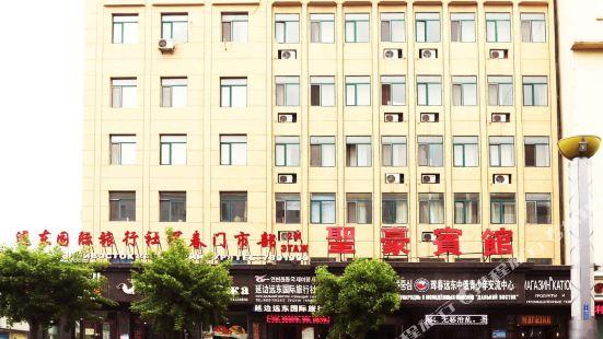 SHENGHAO Hotel