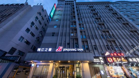 Bestay Hotel Express (Shanghai Renmin Square Huaihai East Road)