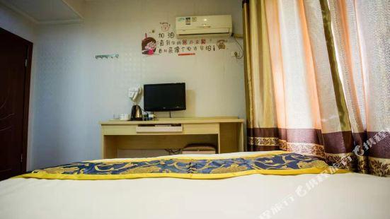 Guiyang Cunyi Hotel