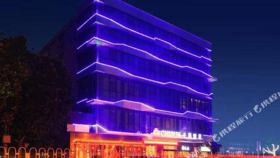 치엔쉰 호텔