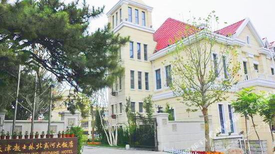Beidaihe Qishilin Hotel