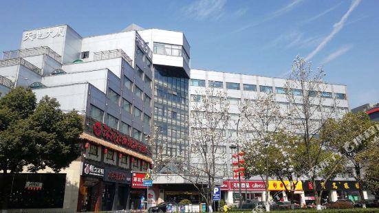 鮮屋酒店(杭州文一路店)