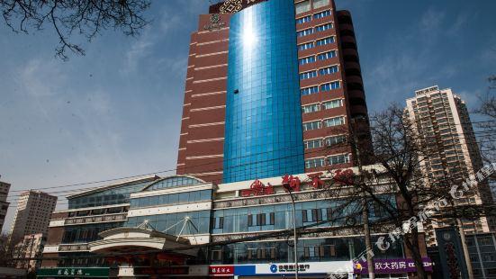 창신 인터내셔널 호텔