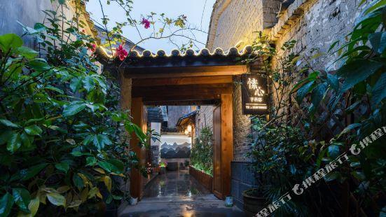 Suxin Jiakedi Inn