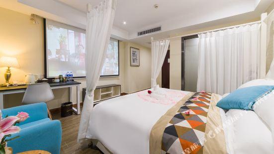 Yi Lan Hotel (Changsha Wuyi Square IFS)