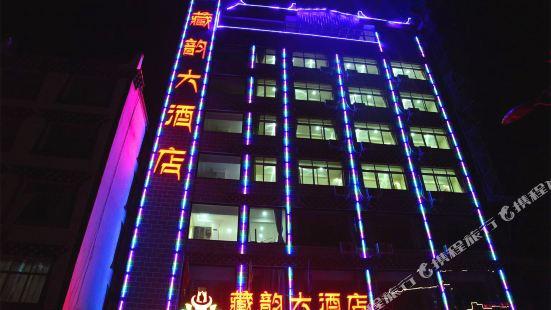 Zangyun Hotels