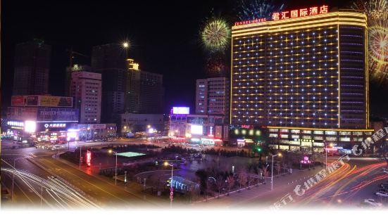 Junhui Hotel