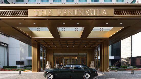 The Peninsula Beijing Hotel