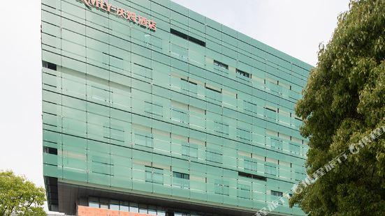 Meijin warmly Hotel (Shuanghu Bay, Dushu Lake Higher Education Park, Suzhou)