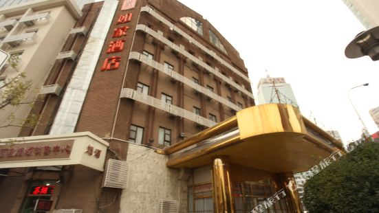 Home Inn (Tianjin Train Station)