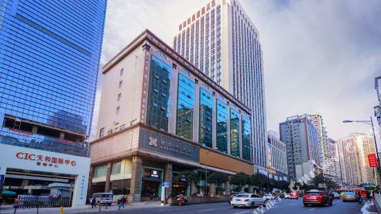 Benison Hotel (Chongqing Guanyinqiao Pedestrian Street)