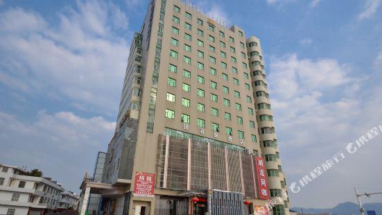 Galaxy Star Hotel (Tiantai Shifeng Lake Park)