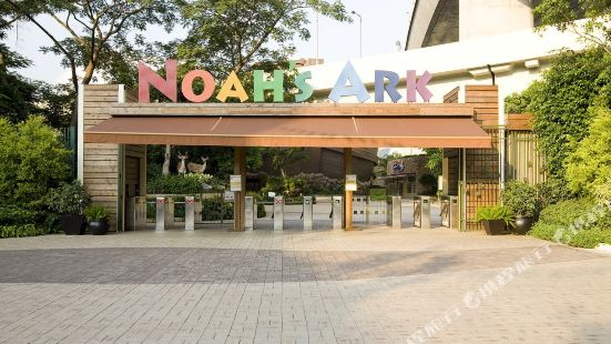Noah's Ark Hotel & Resort