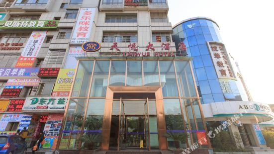 Tianyue Hotel