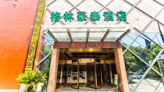 GreenTree Inn Jiangsu Suzhou Garden Jinji Lake Xinghu Street Business Hotel