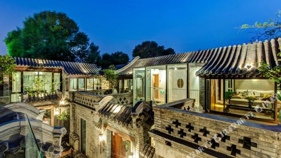 Liaoliaoxin Lezai Hotel (Beijing Nanluogu Lane)