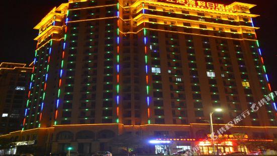 Yangjiang Gangwan Holiday Hotel