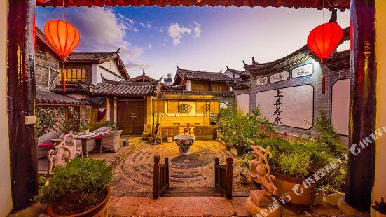 Xiangheyuan Inn