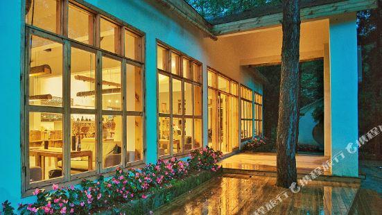 重慶無際花園裡度假酒店