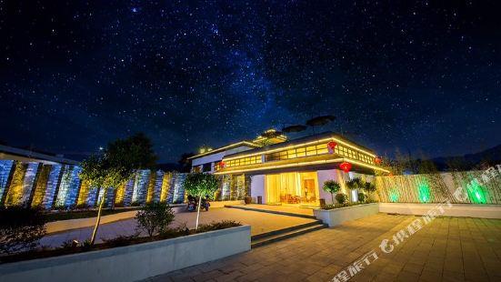 Yilin Hot Spring Resort (Huidong Baipenzhu)