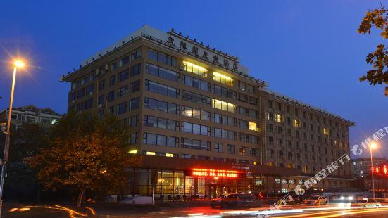 Wushengguan Holiday Hotel
