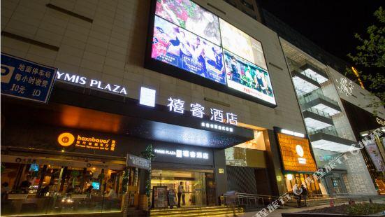 Tymis Plaza Shanghai Jing'an