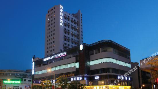 如家商旅酒店(無錫中山路三陽廣場地鐵站店)