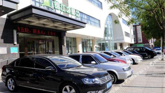 Jinjiang Inn (Liaoyang Xiguan Commercial Street)