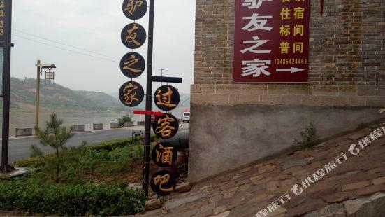 Lvyou Zhijia Hotel