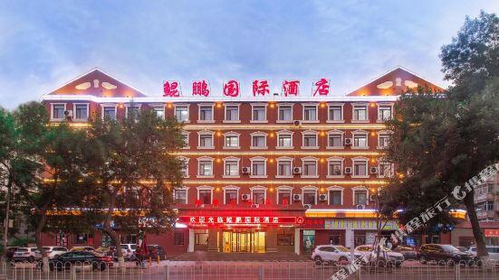 Kunpeng International Hotel