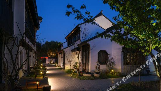 Blossom Hill Inn · Shantang