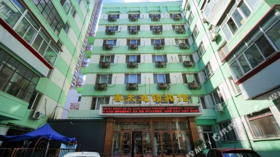 Spring Chain Hotel (Harbin Qiulin Second Branch)