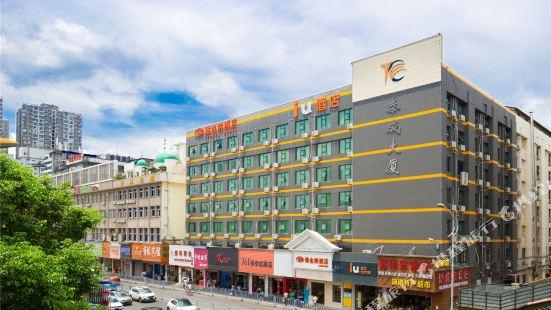Vienna Hotel (Changsha Railway Station Metro Station)