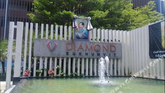 Diamond Sukhumvit