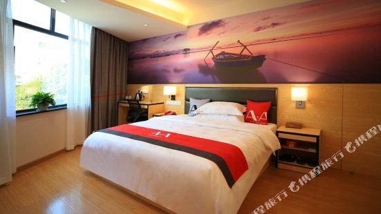 A&A Room華東酒店(資興東江湖店)