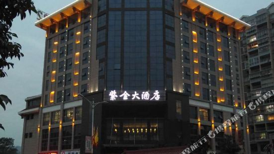 쯔진 호텔
