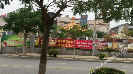 廈門金鑫公寓