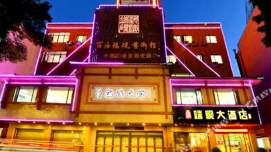 Zhaoqing Tombstone Hotel