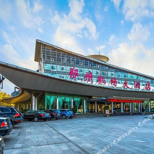 鄭州機場大酒店