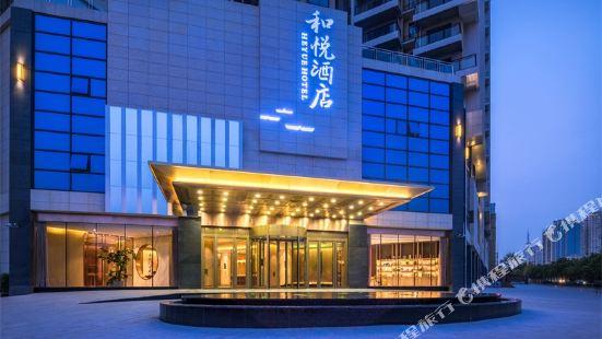 Heyue Hotel (Hengyang Zhengxiang)